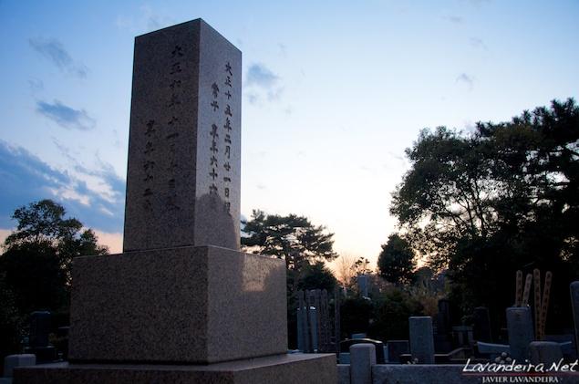 aoyama_graveyard- 030