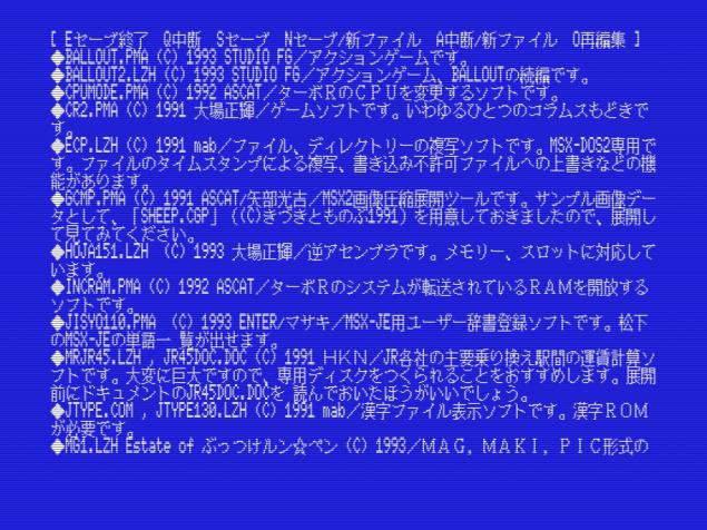kid_text_editor