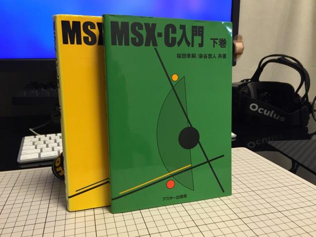 c programming yellow book pdf