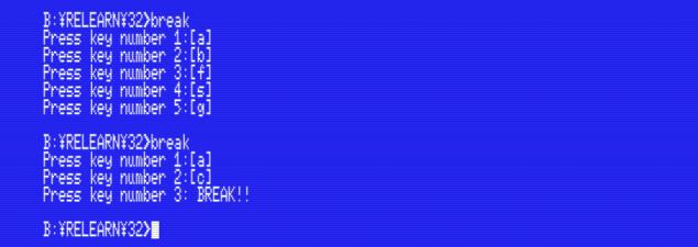 Running BREAK.COM (click to enlarge)