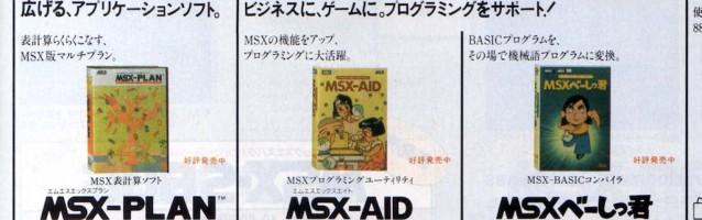 MSX-PLAN ROM dumped