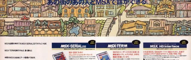 Relearning MSX: Roadmap